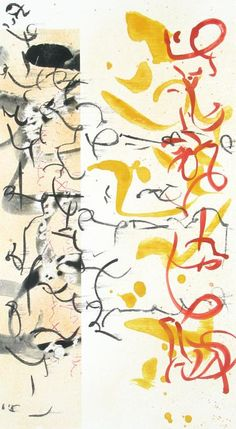 """Laura Wait Scriptograph #11, 2012, watercolor from vellum and mat board, 27"""" x 17"""""""