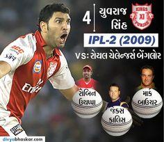 . ખાસ વાત એ છે કે યુવરાજ IPLમાં એક વખત નહી પણ બે વખત હેટ્રિક ઝડપી ચુક્યો છે