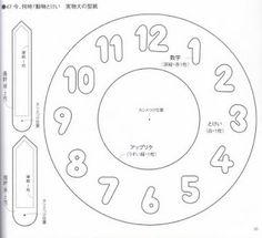 International Craft Patterns, make a clock felt to teach a little ...