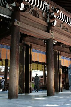 <3 Meiji-Jingu Shinto Shrine ~ Dedicated to the 19th-century emperor who opened Japan to the West.