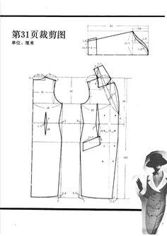 Elegant new clothes 1990s  China