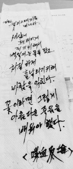 영화 [첩혈쌍웅]