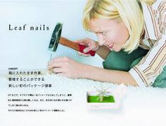 箱に入れたまま作業、 整理することができる 新しい釘のパッケージ提案「Leaf nails」 - Wemake