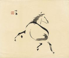 Seiho TAKEUCHI (1864 - 1942) Cheval au galop