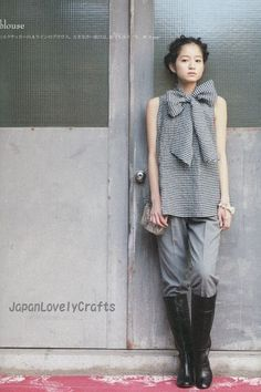 Book full of stylish Japanese sewing patterns. Learn more about Japanese sewing patterns and books at http://www.japanesesewingpatterns.com/