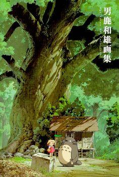 Oga Kazuo Exhibition: Ghibli No Eshokunin – The One Who Painted Totoro's Forest: Blu-ray Studio Ghibli Films, Art Studio Ghibli, Hayao Miyazaki, Totoro Merchandise, Mononoke Anime, Chihiro Y Haku, Illustration Manga, Girls Anime, Film Studio