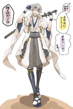 Touken Ranbu, Character Concept, Character Design, Anime Comics, Anime Style, Anime Guys, Kawaii, Cartoon, Conan