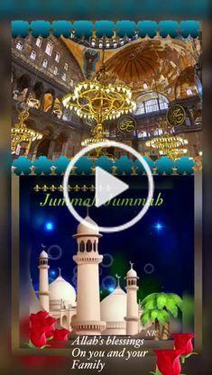 Assalamu Alaikum Jumma Mubarak, Jummah Mubarak Messages, Images Jumma Mubarak, Jumma Mubarak Beautiful Images, Juma Mubarak Quotes, Juma Mubarak Pictures, Ramadan Mubarak Wallpapers, Eid Mubarak Greetings, Muslim Images