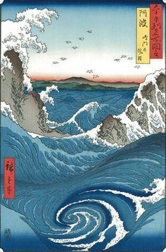 Hiroshige: 広重 「阿波 鳴門の風波」(六十余州名所図会)
