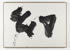 幻 / Gen, 1971 Ink on Japanese paper x cm Art Central, Rune Symbols, Thing 1, Chinese Brush, Japanese Calligraphy, Zen Art, Japanese Paper, Ink Painting, New Shows