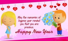Happy New Year Images Animation Images 2018 Free Download