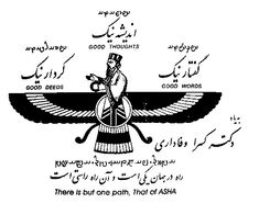 Zoroastrians believe that there is one universal, transcendent, supreme god, Ahura Mazda, or the 'Wise Lord'.(Ahura means 'Being' and Mazda means 'Mind' in Avestan language).