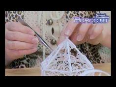 Мастер класс объемные вазы из джута Людмилы Пыховой - YouTube
