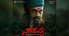 Narappa Starring Venkatesh Officially Postponed!