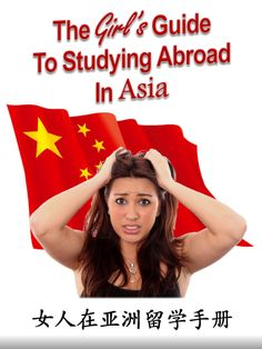 The Girls Guide To Studying Abroad In Asia – Part 1