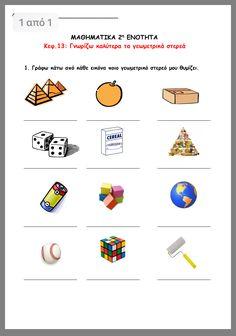 Math Worksheets, Maths, Classroom Ideas, Education, Decoration, School, Blog, Kids, Decor