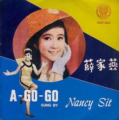 Nancy Sit - A-Go-Go Sung By Nancy Sit (Vinyl) at Discogs