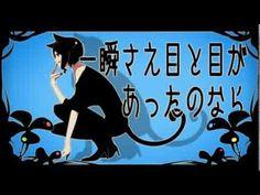 ▶ 【初音ミク】 黒猫モンタージュ 【オリジナルMV】 - YouTube