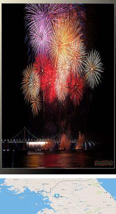 불꽃축제!!