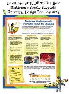 Stationery Studio Supports Universal Design For Learning
