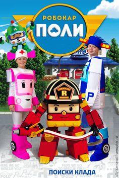 Купить костюмы робокаров Поли и Эмбер - белый, синий, розовый, робокар, робокар поли, аниматоры #RobocarPoli #Poli #Amber #costume #cosplay