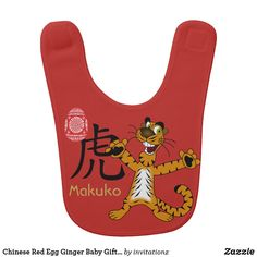 Chinese Red Egg Ginger Baby Gift TIGER Customized Baby Bib