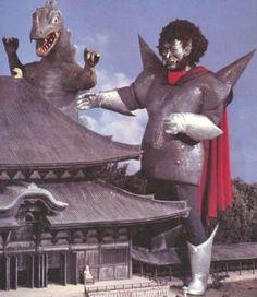 宇宙の帝王ゴアの正体が宇宙怪獣「ゴアゴンゴン」マグマ大使