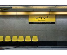 Pedram Harby, Tehran metro sign system manual book