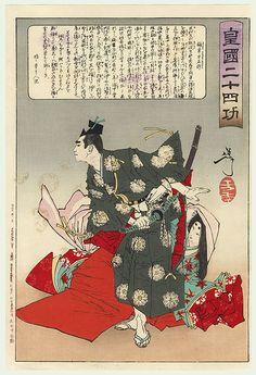 Yoshitoshi - Kusunoki Tatewaki Masatsura Rescuing Ben no Naishi Series; Twenty-four Accomplishments in Imperial Japan Japan Highlights, Samurai, Bokashi, Traditional Japanese Art, Meiji Era, Jewel Tone Colors, Woodblock Print, Asian Art, Art Decor