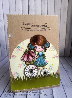 As if by magic by Olesya Kharkova: Miss Lily on the bike или Всё надо делать вовремя:)