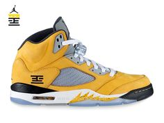 pretty nice 40a98 9a896 Air Jordan 5 V Retro T23 - Baskets Jordan Chaussure Pour Homme Basket De  Michael Jordan