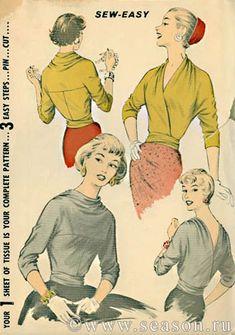 Блуза - трансформер из 50-х