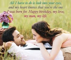 Get Fast Working Love spells. Love spells that really work. Love Spells that work. Love spells that work fast. Powerful love spells from Real spell caster. Birthday Wishes For Boyfriend, Happy Birthday Wishes, Birthday Messages, Birthday Quotes, Birthday Images, 50 Birthday, Husband Birthday, Photo Couple Swag, Flirty Questions