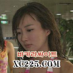온라인카지노 ☞XC225.COM☜ 온라인바카라: 바카라싸이트 ★☆★ XC225.COM  ★☆★ 바카라싸이트