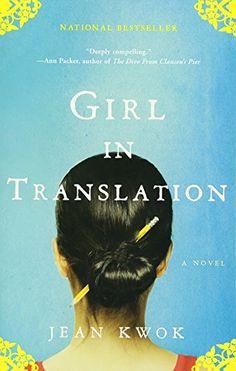 Girl in Translation by Jean Kwok