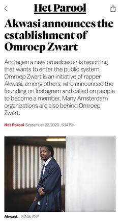 Amsterdam, Rapper, How To Become, September, Public, News, Instagram
