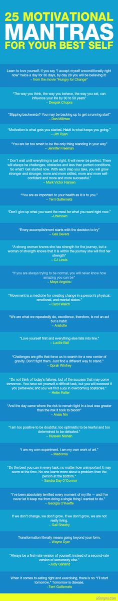 25 Motivational Mantras