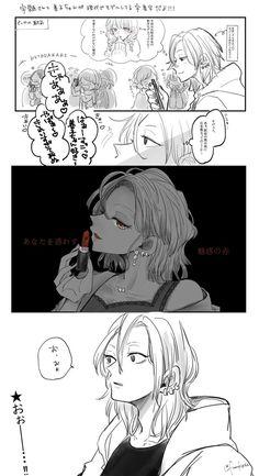 ひ ろ (@ & manga Comic Style Art, Comic Styles, Flower Background Wallpaper, Flower Backgrounds, Anime Kiss, Anime Art, Me Me Me Anime, Anime Love, Usui