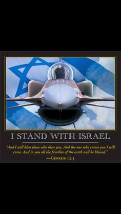 """Israel-Sorryto say, much of the world, including Israel, does not recognize how God blessed us with a Savior, Jesus the Christ through this nation. But Roman 14:11 tells us """"For it is written, As I live, saith the Lord, every knee shall bow to me, and every tongue shall confess to God."""""""