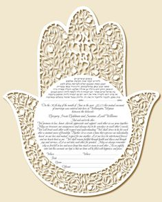 Hamsa with Pomegranates Ketubah (shown in the Egalitarian Hebrew and English)  Size : 16 x 20 on velvet card stock paper signed and numbered  Beautiful