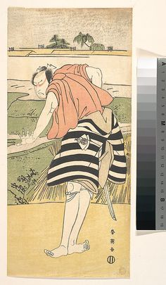 Onoe Matsusuke as a Man Standing on a Path through Rice Fields Katsukawa Shun'ei (Japanese, 1762–1819) Period: Edo period (1615–1868) Date: ca. 1797 Culture: Japan Medium: One sheet of a triptych of polychrome woodblock prints; ink and color on paper