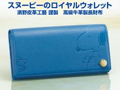 SNOOPY HAMANO Royal Leather Wallet Purse PEANUTS Blue Only in Japan