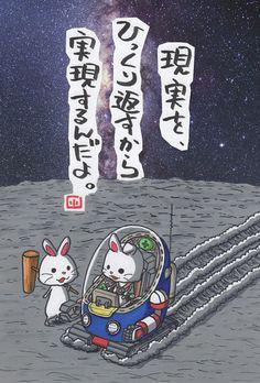 ミクロなバネ の画像|ヤポンスキー こばやし画伯オフィシャルブログ「ヤポンスキーこばやし画伯のお絵描き日記」Powered by Ameba