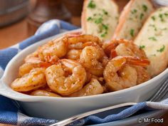 Ready for a new kind of shrimp recipe? Say good-bye to steamed shrimp cocktail, because our jazzy Louisiana Shrimp Bake is to-die-for! Baking the shrimp gives them that plump, pop that we all love. Your taste buds will be tinglin' when you pop these Shrimp Recipes Easy, Cajun Recipes, Fish Recipes, Seafood Recipes, Cooking Recipes, Cajun Cooking, Cajun Food, Creole Recipes, Girl Cooking