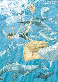 Daisuke Igarashi, a manga author widely praised for works that artfully mix the natural world with the fantastic, recently appeared in Tokyo-based Shibuya Publishing Booksellers to illu Manga Art, Comic Art, Anime Wall Art, Painting, Anime Films, Illustration Art, Big Art, Art, Ocean Art