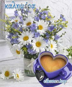 Greek Language, Good Morning Good Night, Amazing Flowers, Plants, Greek, Plant, Planets