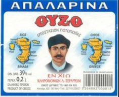 Ouzo Apalarina 0.75 liter Chios, Peanuts Gang, Movie Costumes, Envy, Greece, Drinks, Wood Ideas, Drinking, Beverages