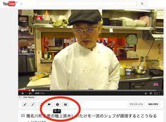 心に伝わるPR企画 ふくちゃんねる上福田守彦の自動集客ブログ: YouTube新機能!「カード」がスゴイ!さっそく使ってみた、