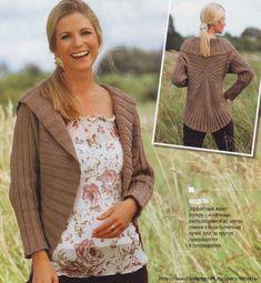 Beige Bolero free knitting graph pattern