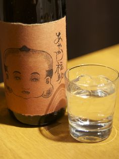 A Bottle of Japanese Distilled Spirit | Imo-Shochu 芋焼酎